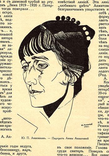 akhmatova-paper