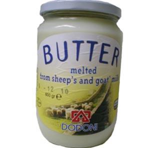 De Condimentis 10 Butter Hilobrow