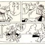 tanioka_yasuji_top