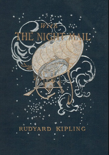 kipling night