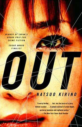 out.cover
