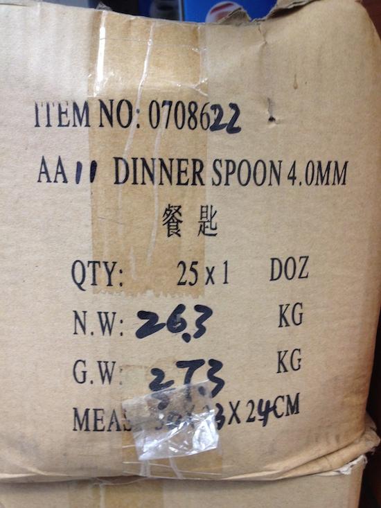 silverman chinese sppon