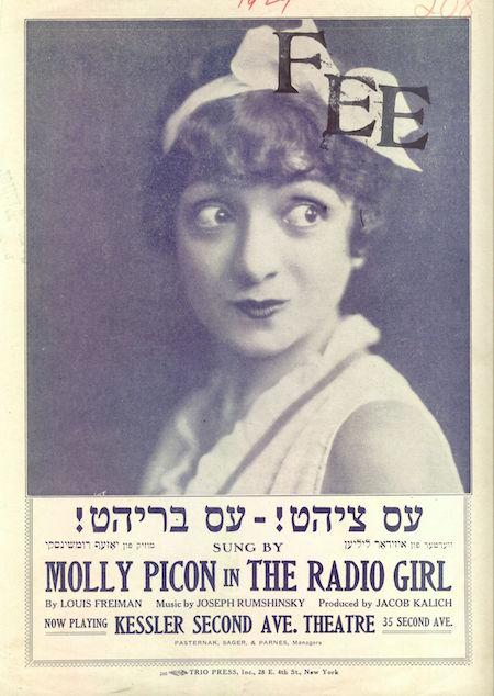 MollyPicon-RadioGirl-Hilo