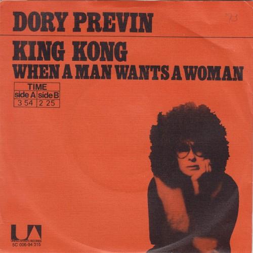 dory-previn-kingkong
