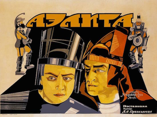 AELITA movie poster