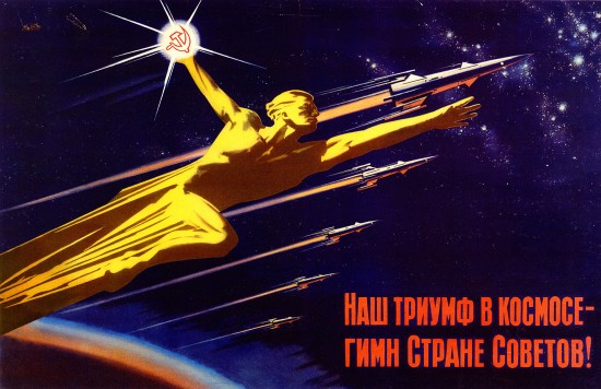 soviet-space-program-propaganda-poster-28