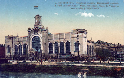 station postcard_003