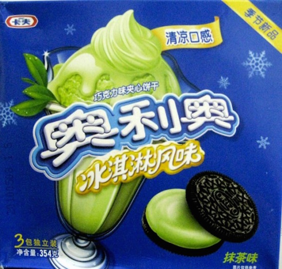 greenteaoreos